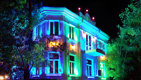 The outside of the Hotel HRc in Shumen